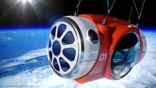 地上30kmの旅が2017年に出来るらしい件