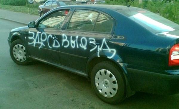 oso-russia-car007