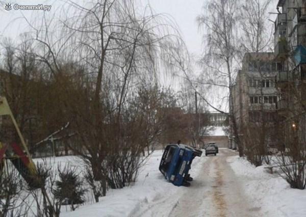 oso-russia-car019
