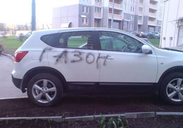 oso-russia-car023