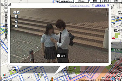 google-maps-funny-street-view-311