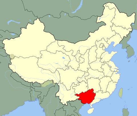 2000px-China_Guangxi_svg