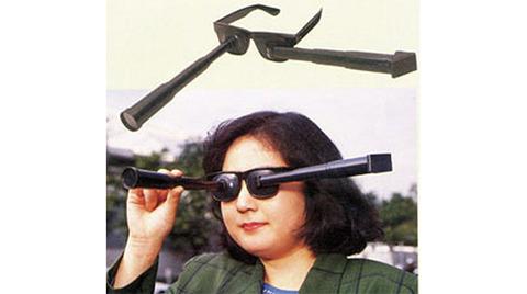 hatumeiomosiro-2001