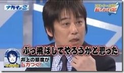 20131221_sakagami_52
