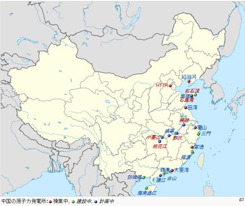 中国原子力発電所